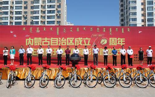 内蒙古体彩庆祝自治区成立70周年系列活动完成
