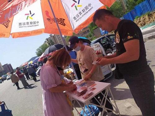 河南省各地市中心火力全开 助力体彩销售