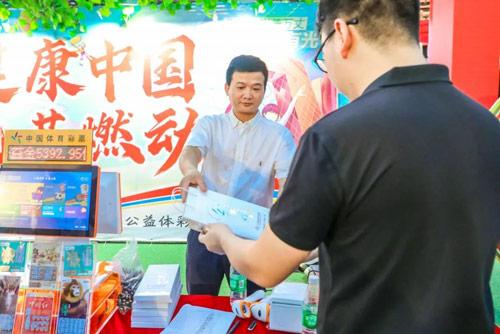 """江西体彩""""公筷行动""""传递社会责任"""